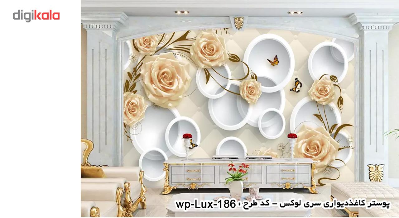 پوستر دیواری سه بعدی سری لوکس 2018 کد wp-lux-186 main 1 2