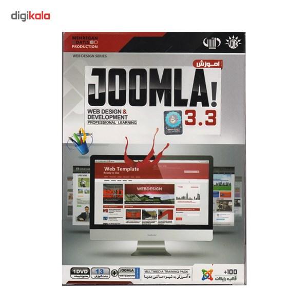 آموزش نرم افزار Joomla 3.3