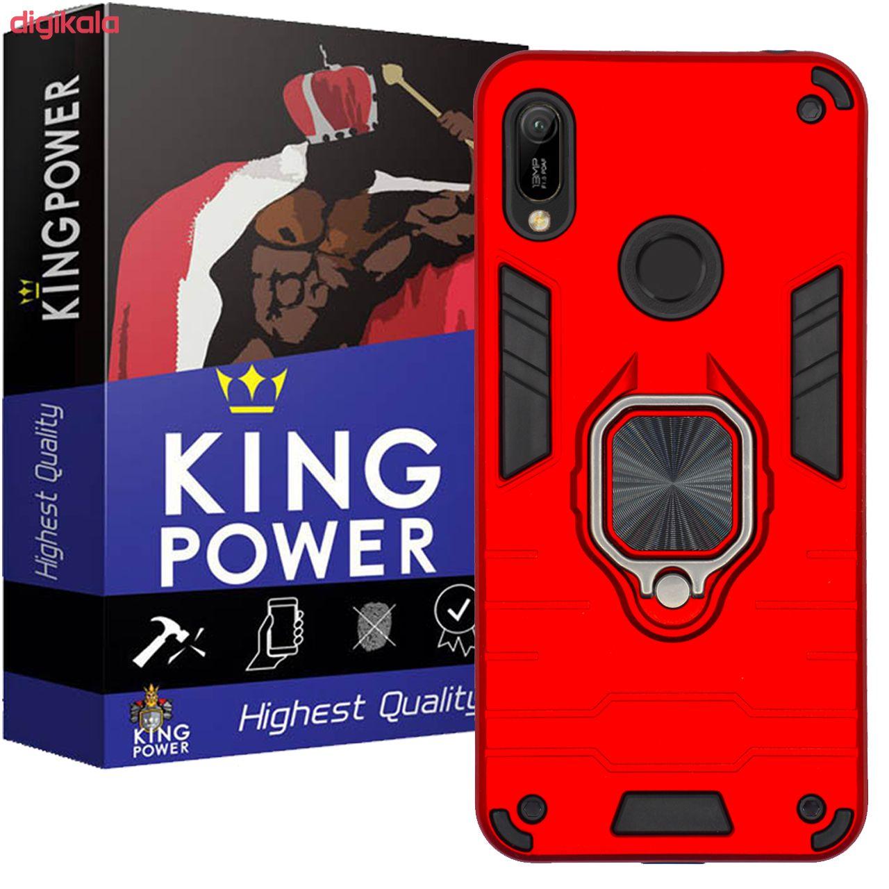 کاور کینگ پاور مدل ASH22 مناسب برای گوشی موبایل هوآوی Y6 Prime 2019 / Y6S / آنر 8A main 1 1