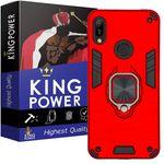 کاور کینگ پاور مدل ASH22 مناسب برای گوشی موبایل هوآوی Y6 Prime 2019 / Y6S / آنر 8A thumb