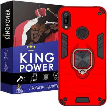 کاور کینگ پاور مدل ASH22 مناسب برای گوشی موبایل هوآوی Y6 Prime 2019 / Y6S / آنر 8A