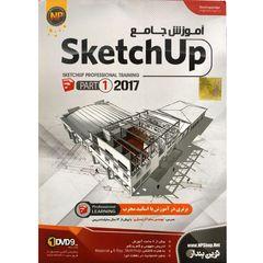 آموزش جامع Sketchup 2017 مجموعه اول نشر نوین پندار