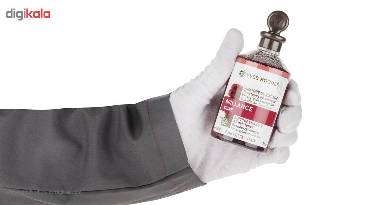 محلول درخشان کننده مو ایو روشه مدل Radiance Rinsing Vinegar حجم 150 میلی لیتر