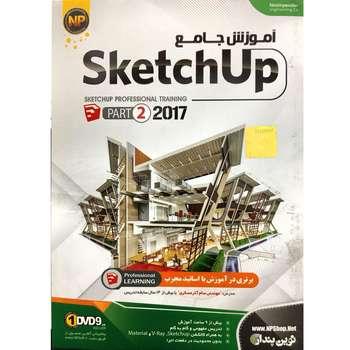 آموزش جامع Sketchup 2017 مجموعه دوم نشر نوین پندار
