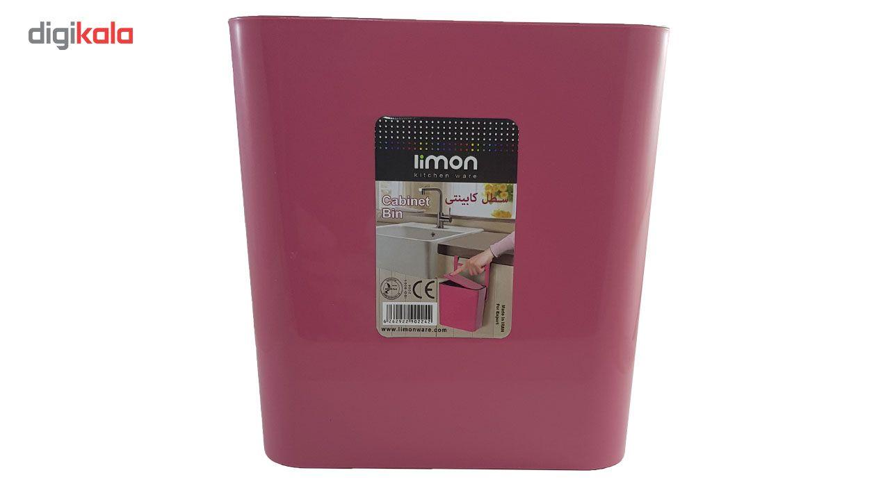 سطل زباله کابینتی لیمون مدل Touch main 1 4