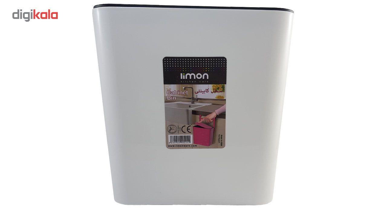 سطل زباله کابینتی لیمون مدل Touch main 1 5