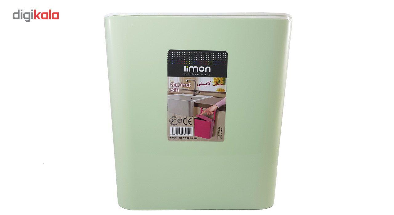 سطل زباله کابینتی لیمون مدل Touch main 1 6