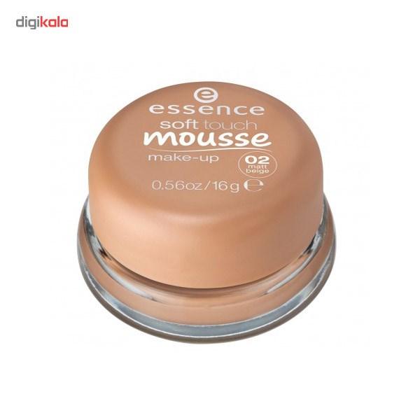 موس اسنس مدل Mousse Makeup 02 main 1 1