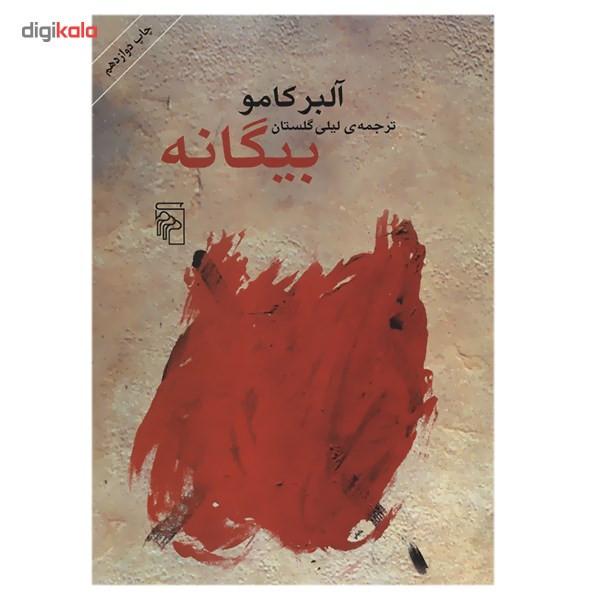 کتاب بیگانه اثر آلبر کامو