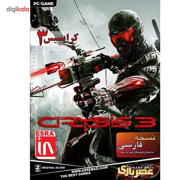 بازی کامپیوتری Crysis 3