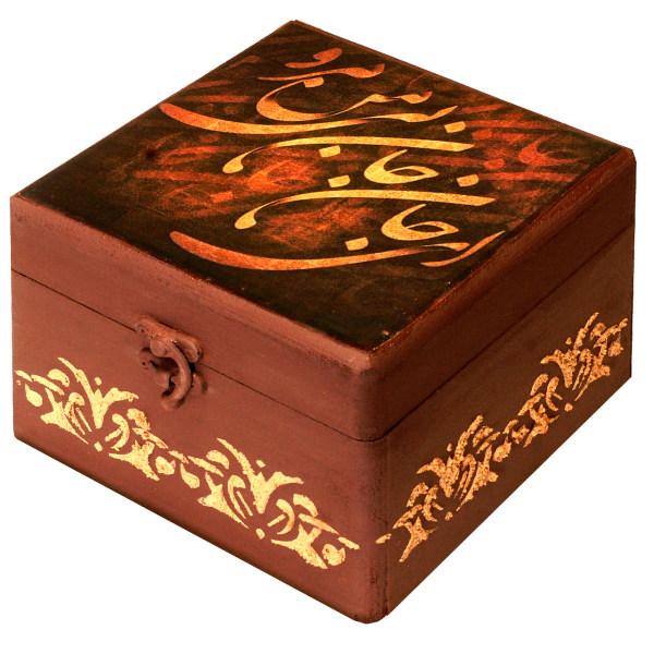 جعبه هدیه چوبی طرح شعر پارسی کد 01