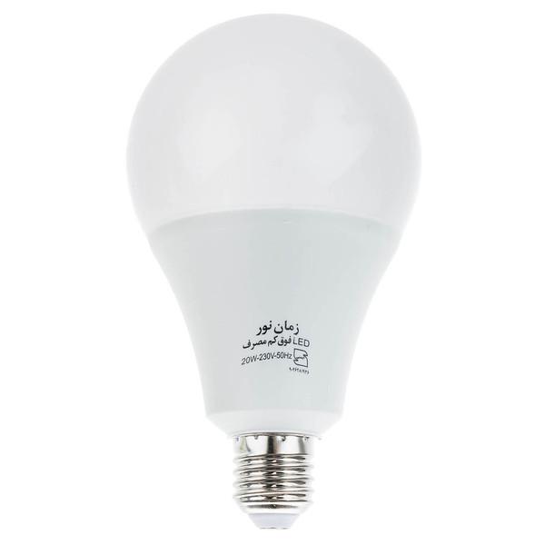 لامپ ال ای دی 20 وات زمان نور مدل Ultra-Low پایه E27