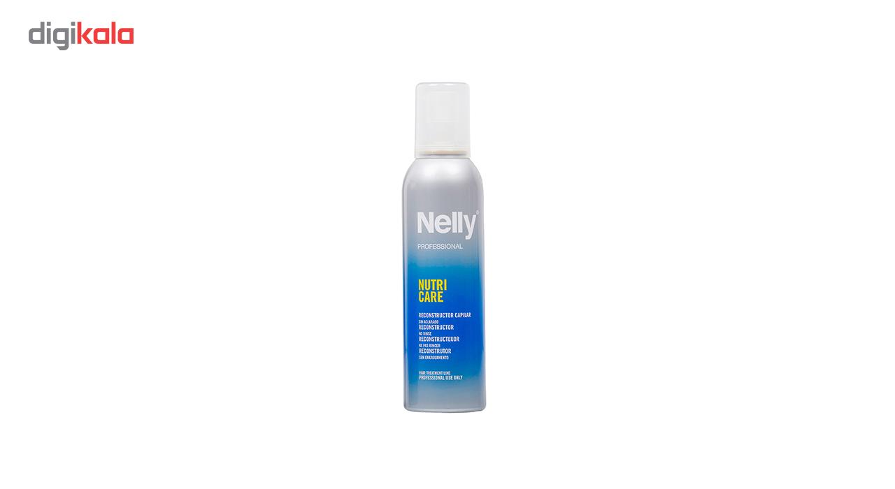 کرم احیا کننده و ترمیم کننده موی نلی مدل Nutri Care حجم 200 میلیلیتر
