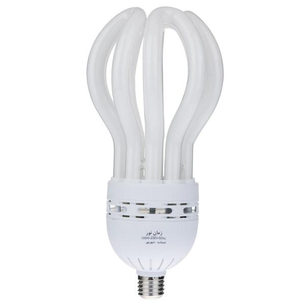 لامپ کم مصرف 105 وات زمان نور مدل Lotus پایه E27