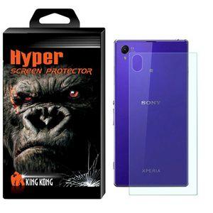 محافظ پشت گوشی شیشه ای کینگ کونگ مدل Hyper Protector مناسب برای گوشی Sony Xperia Z1