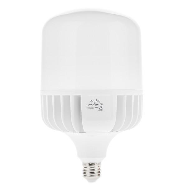 لامپ ال ای دی 70 وات زمان نور مدل Cylindrical پایه E27