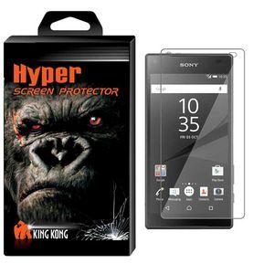 محافظ صفحه نمایش  شیشه ای  کینگ کونگ مدل Hyper Protector مناسب برای گوشی  Sony Xperia Z5 Compact