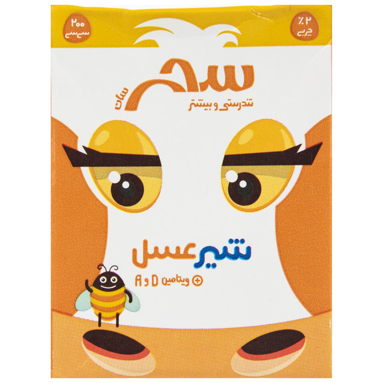 شیر عسل سحر مقدار 0.2 لیتر