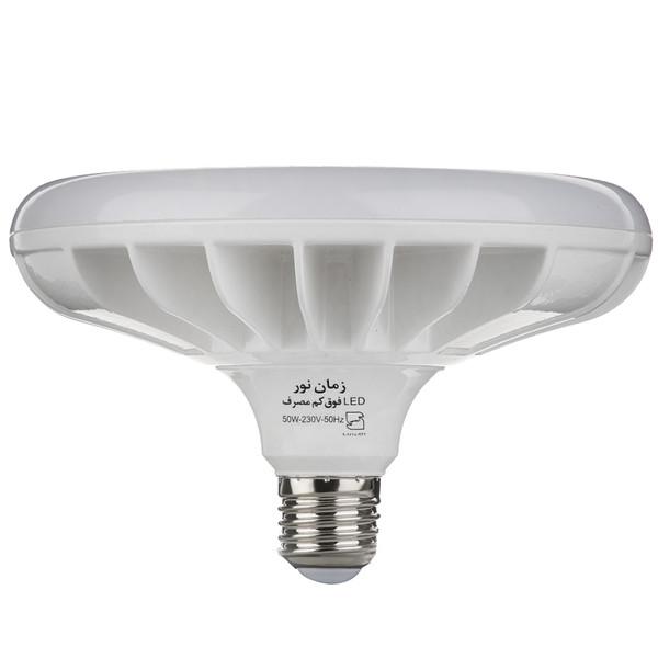 لامپ ال ای دی 50 وات زمان نور مدل Spaceship پایه E27