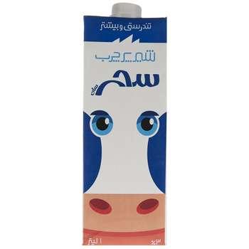 شیر پرچرب سحر حجم 1 لیتر