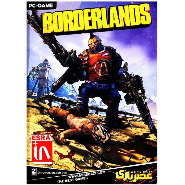 بازی کامپیوتری Borderlands