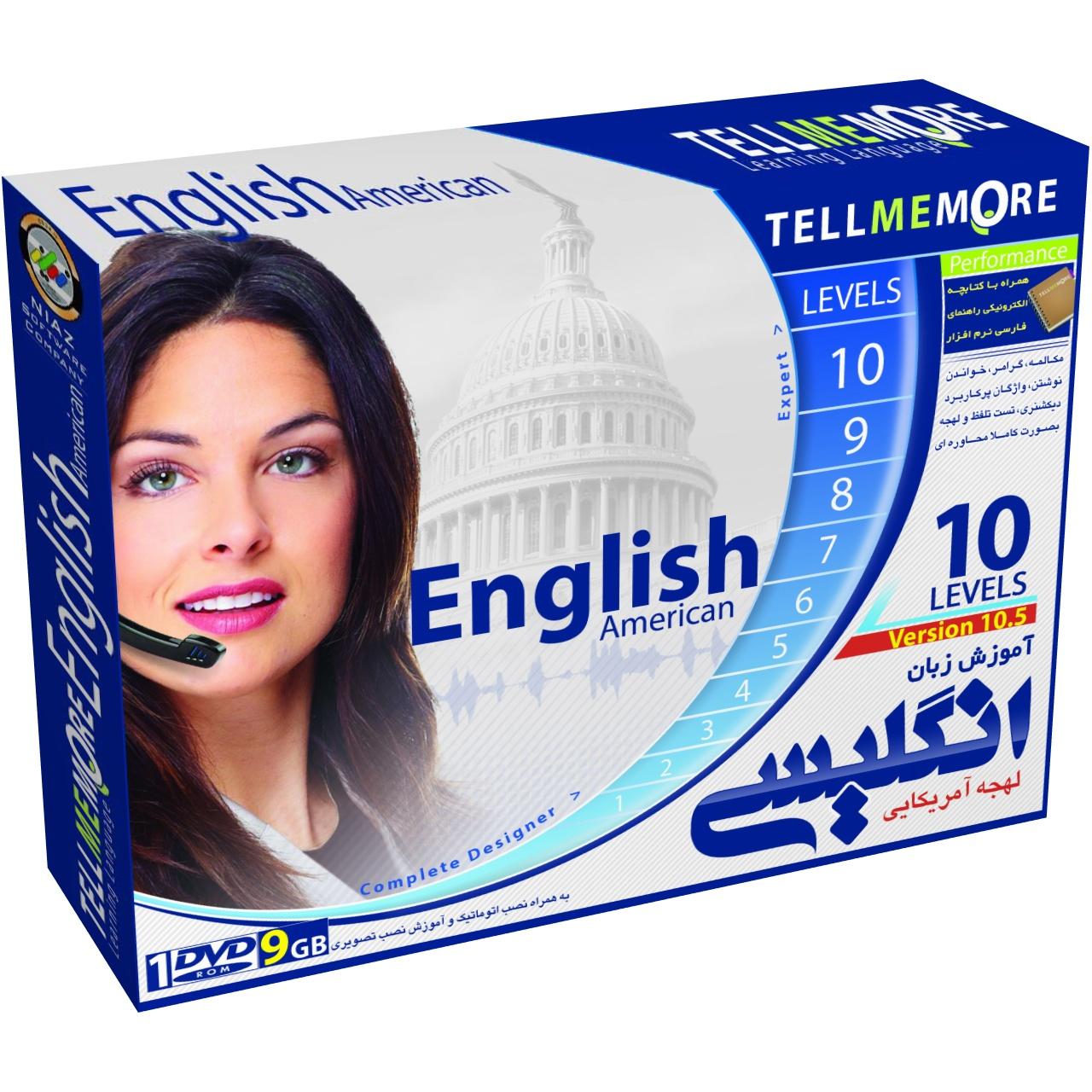 آموزش زبان انگلیسی Tell Me More لهجه آمریکایی نشر نیاز