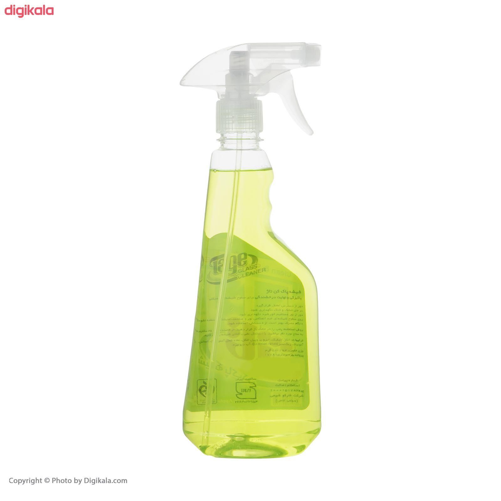 شیشه پاک کن تاژ با رایحه سیب سبز مقدار 500 گرم main 1 2