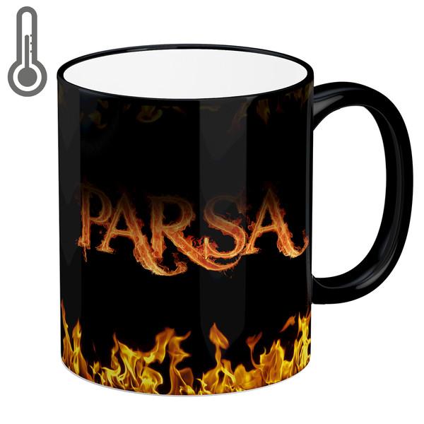 ماگ حرارتی لومانا مدل پارسا کد MAG1126
