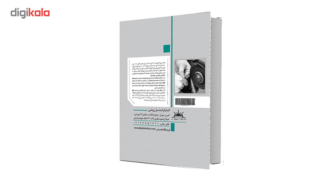 خرید                      کتاب ساخت گام به گام چاقو اثر سید علی موسوی