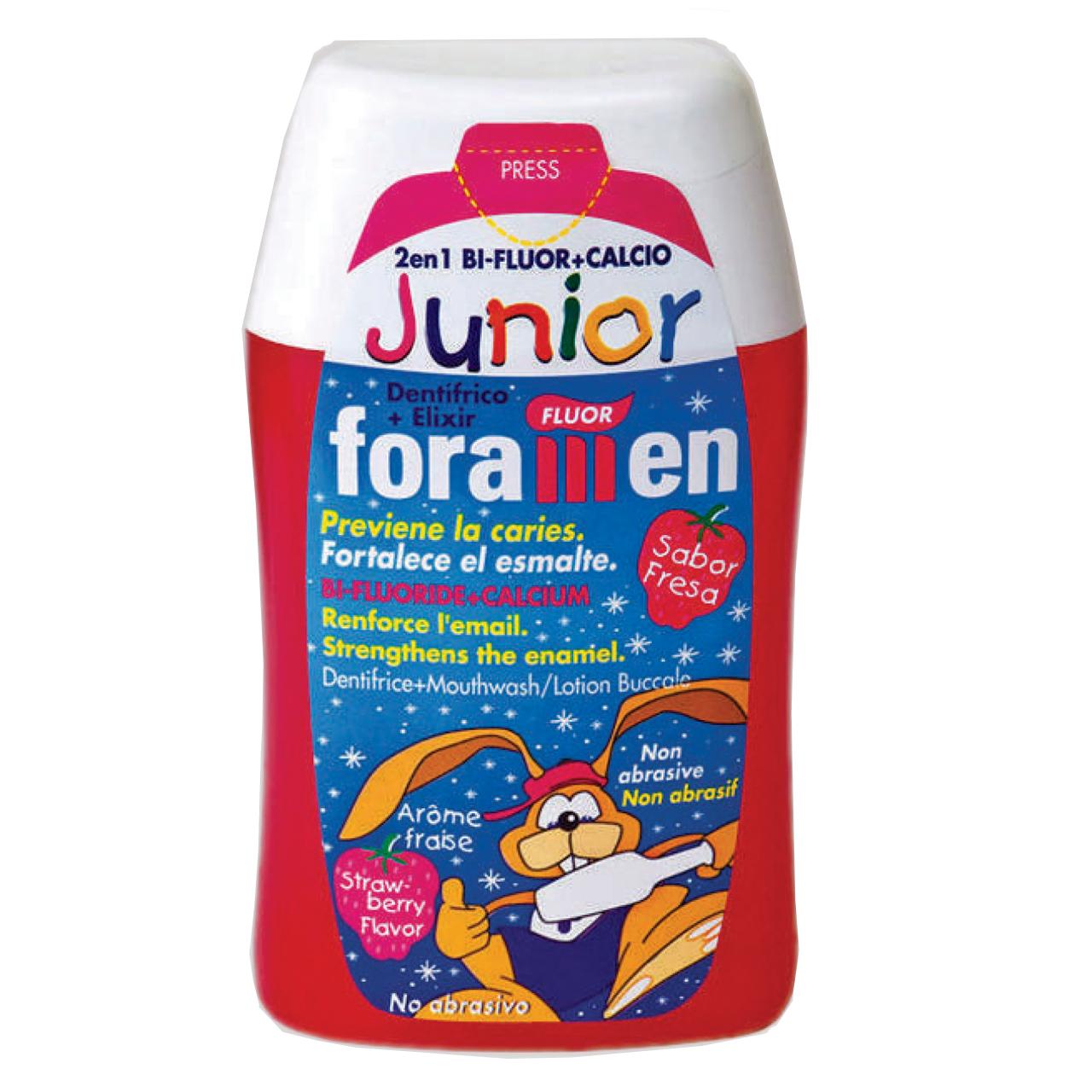 قیمت دهانشویه و خمیر دندان کودک فورامن مدل 2 در 1 حجم 100 میلی لیتر