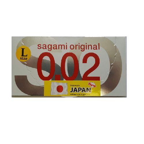 کاندوم ساگامی مدل Polyurethane  لارج بسته 2 عددی
