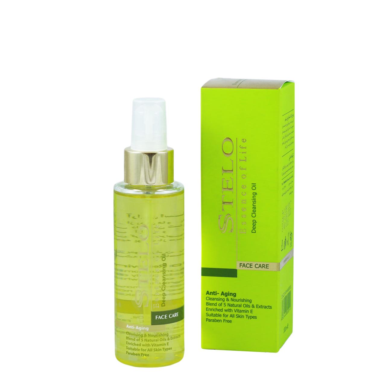 قیمت روغن پاک کننده آرایش استلو مدل Anti-Aging حجم 100 میلی لیتر