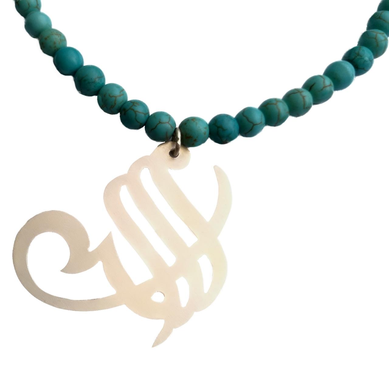 گردنبند دست ساز مهرهای با پلاک نقره طرح الله کد 135