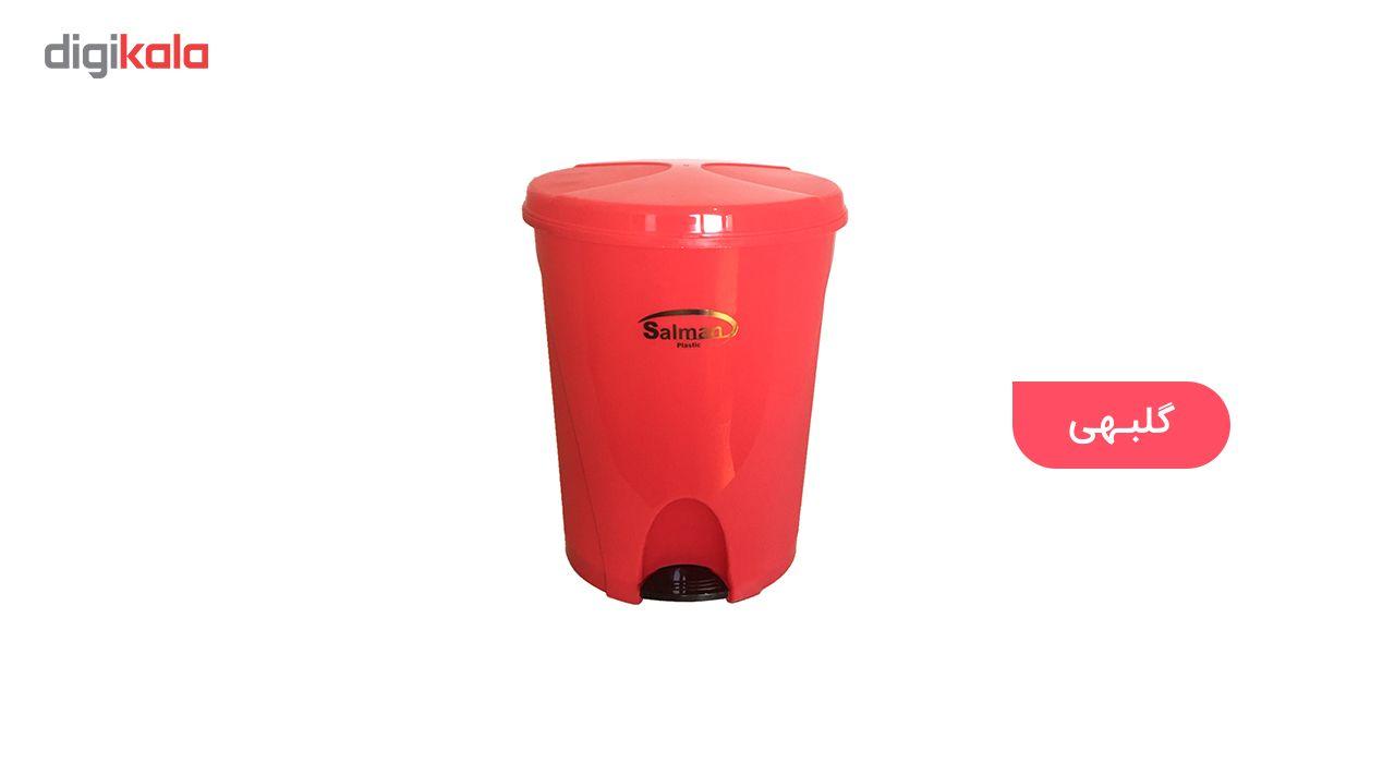 سطل زباله پدالی سلمان پلاستیک مدل گلبرگ 280 main 1 5