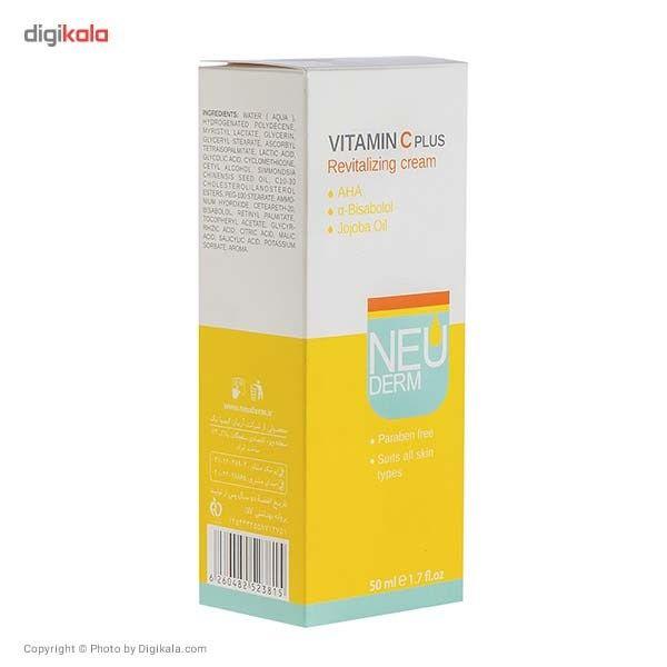 کرم روشن کننده نئودرم مدل Vitamin C Plus حجم 50 میلی لیتر main 1 5
