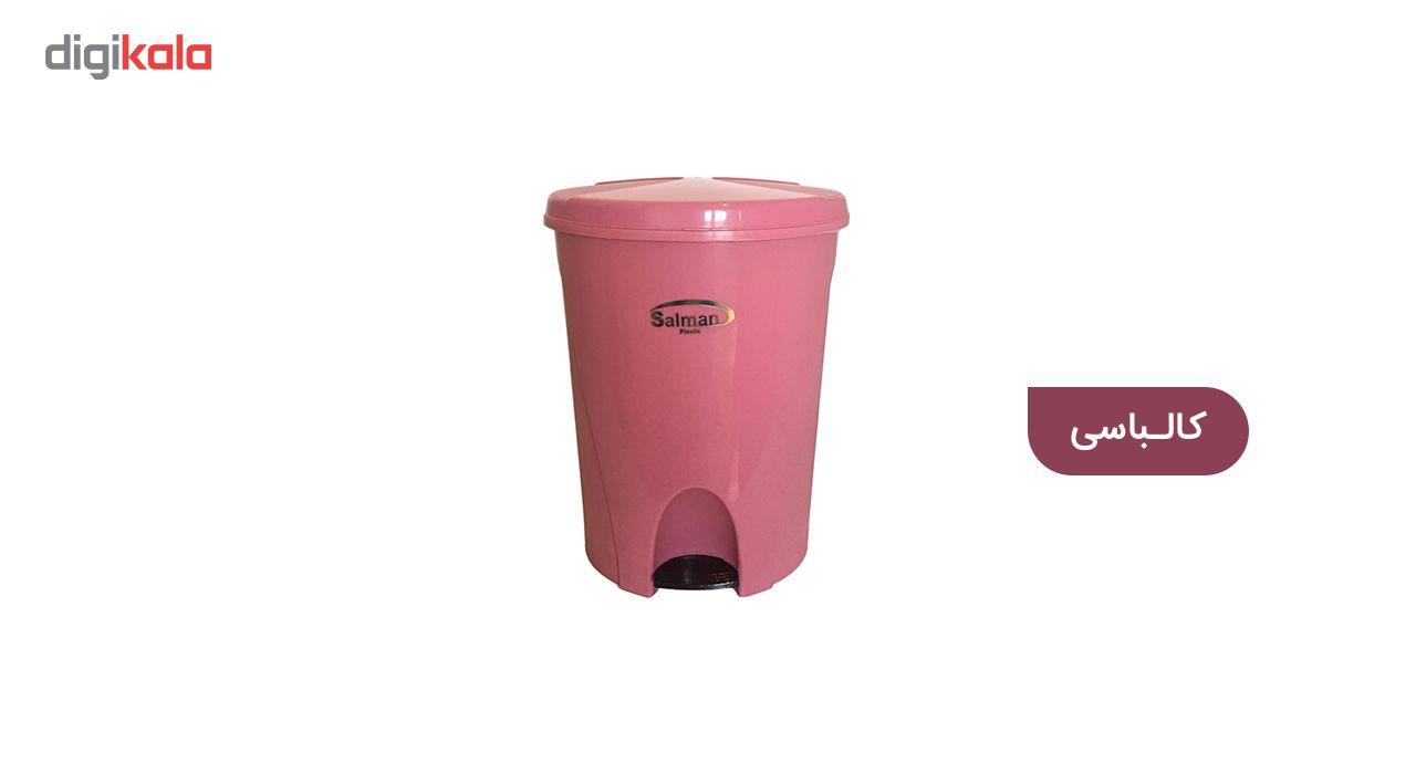 سطل زباله پدالی سلمان پلاستیک مدل گلبرگ 280 main 1 9