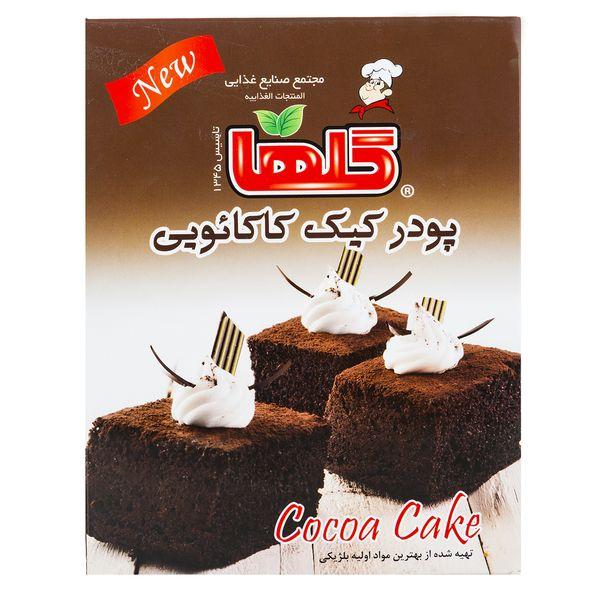 پودر کیک کاکائویی گلها مقدار 450 گرم