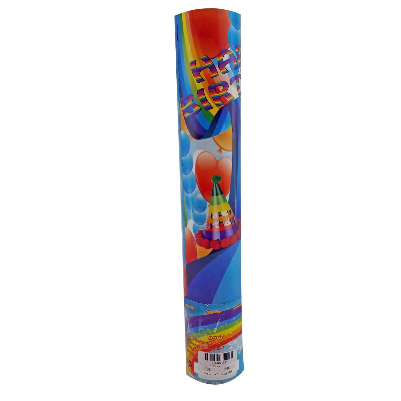 عکس بمب شادی طرح رنگین کمان سایز 120