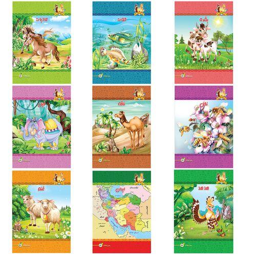 دفتر مشق یاس بهشت طرح هدهد کد 951 بسته 9 عددی