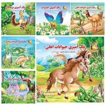 مجموعه 6 جلدی رنگ آمیزی انتشارات یاس بهشت طرح هدهد
