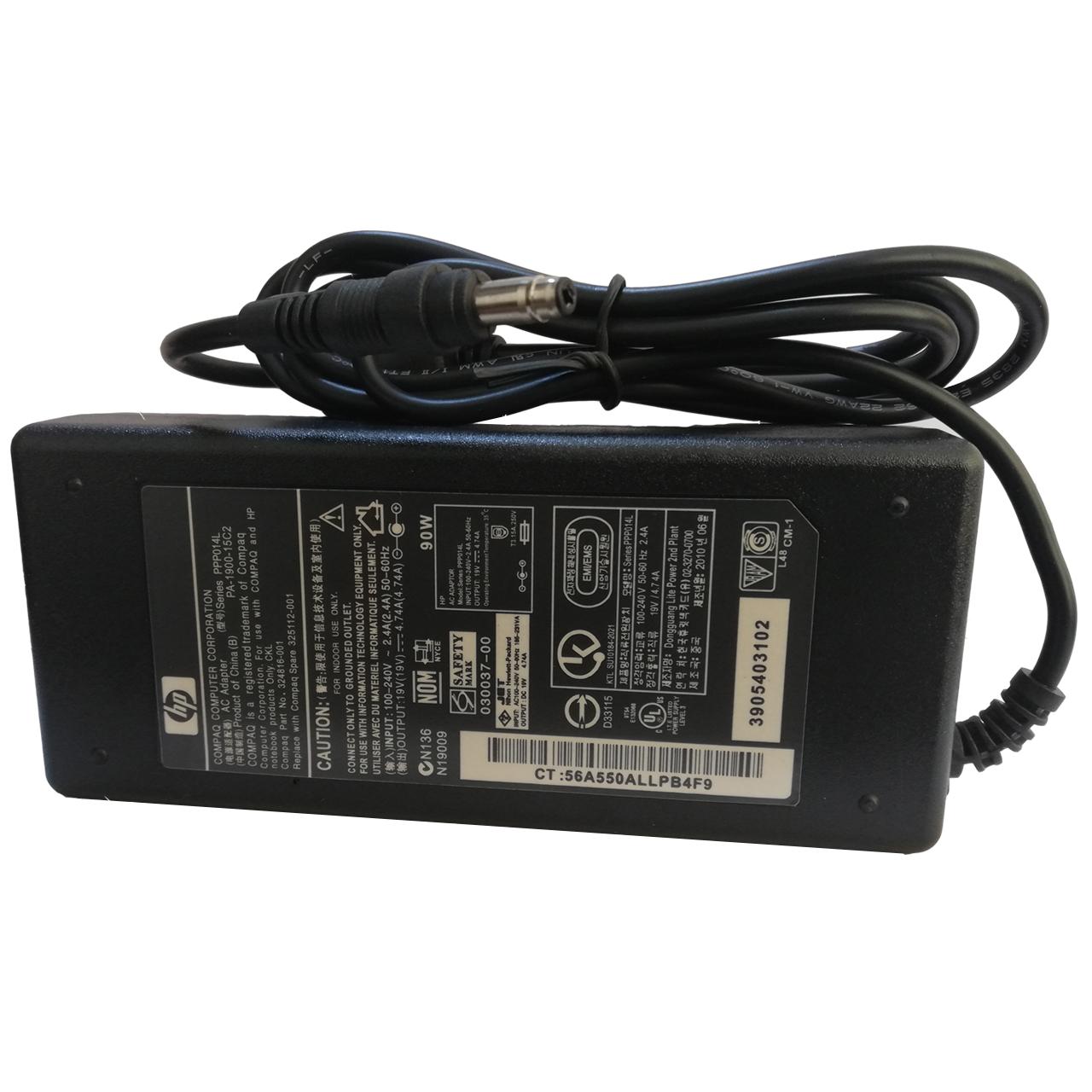 شارژر لپ تاپ 19 ولت 4.74 آمپر اچ پی مدل PA-1900-15C2