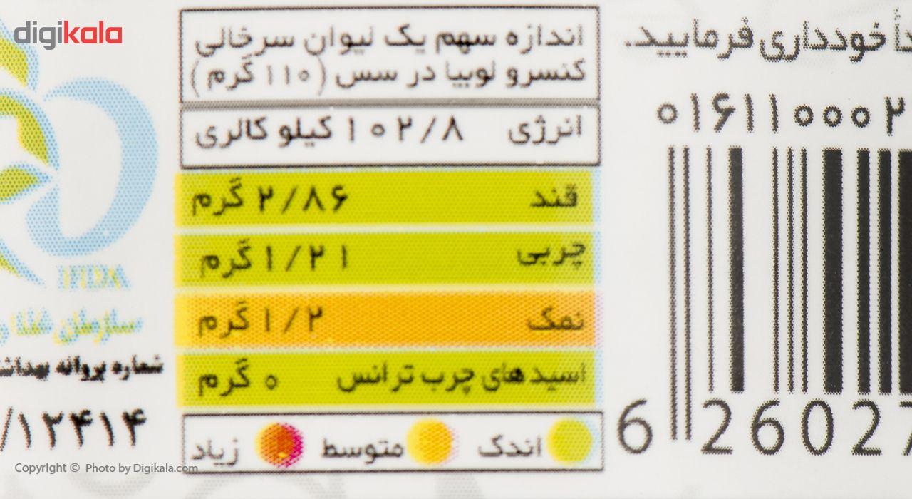 کنسرو لوبیا چیتی در سس گوجه فرنگی اصالت - 380 گرم main 1 4