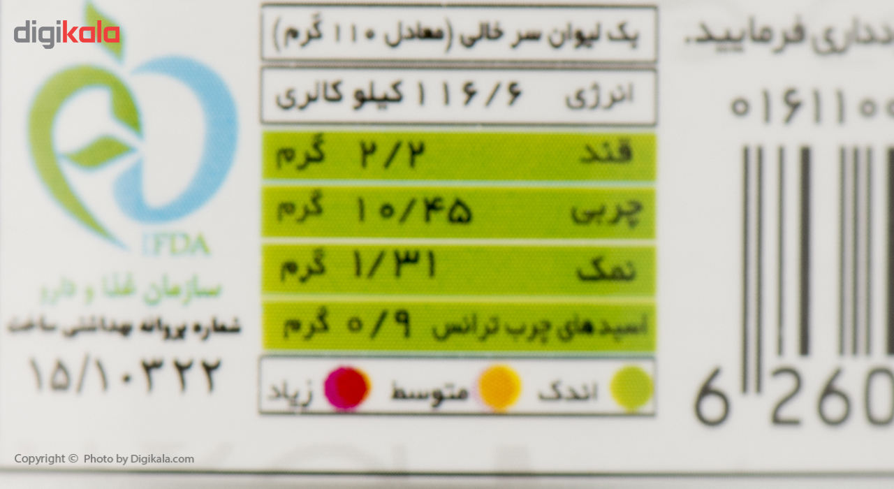 کنسرو خوراک بادمجان اصالت - 380 گرم main 1 4