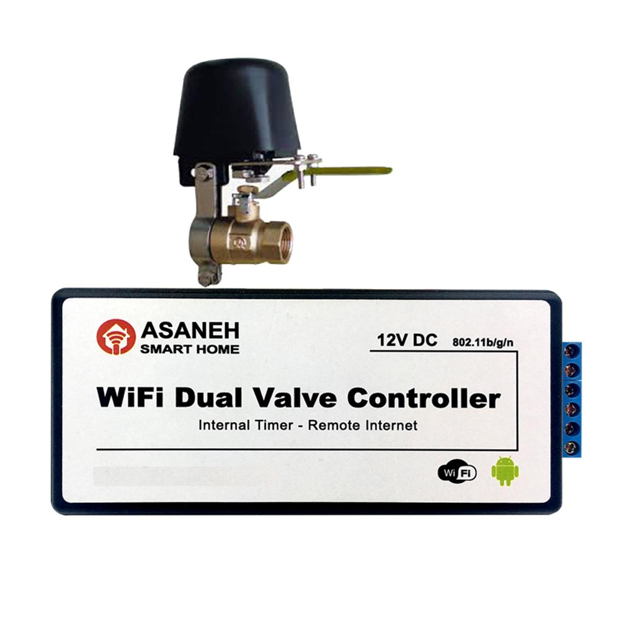 بررسی و خرید [با تخفیف]                                     پک کنترلر آبیاری هوشمند آسانه مدل MV-T1                             اورجینال