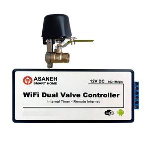پک کنترلر آبیاری هوشمند آسانه مدل MV-T1