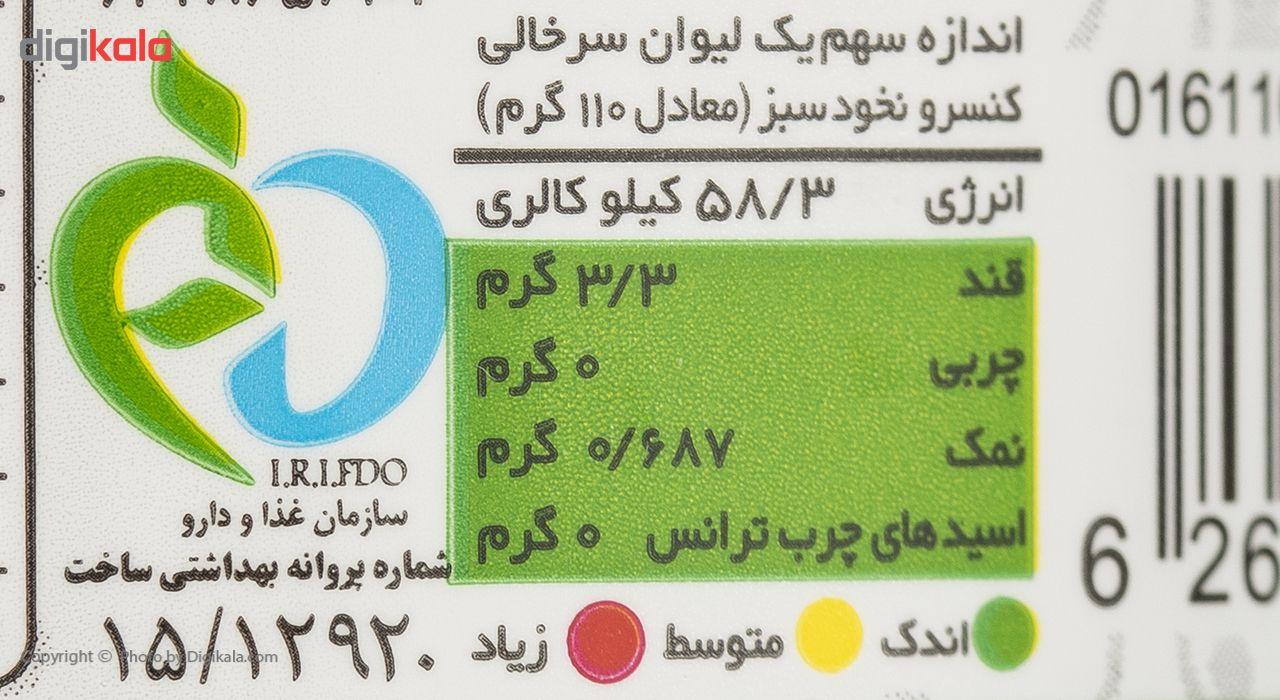 کنسرو نخود سبز اصالت - 380 گرم main 1 4