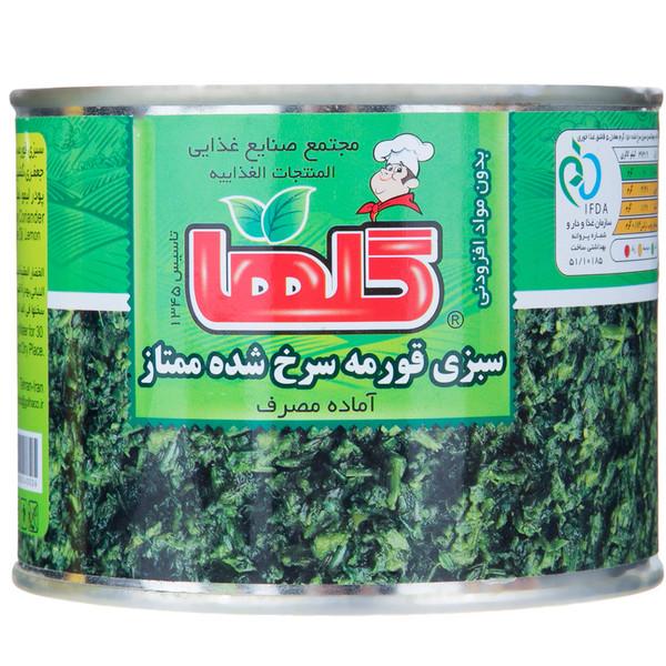 کنسرو سبزی قورمه سرخ شده گلها - 460 گرم