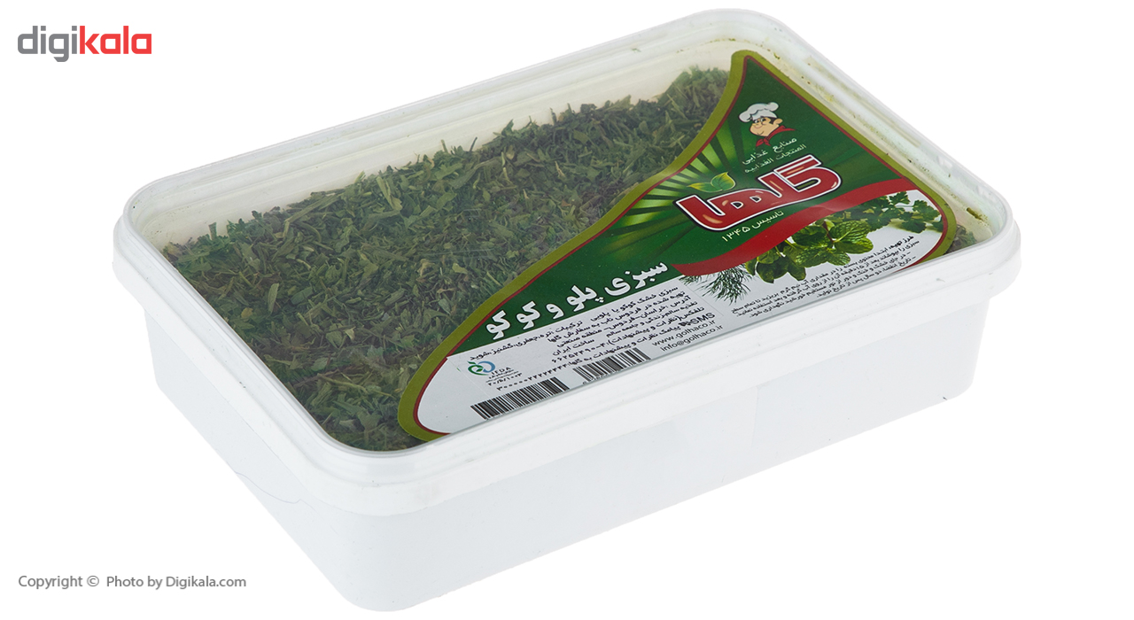 سبزی پلو و کوکو گلها مقدار 100 گرم