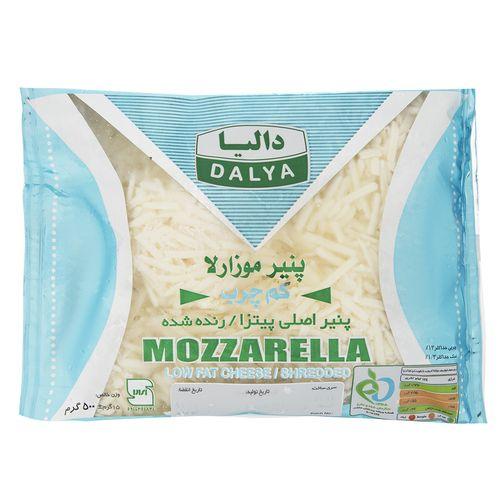 پنیر موزارلا کم چرب دالیا مقدار 500 گرم