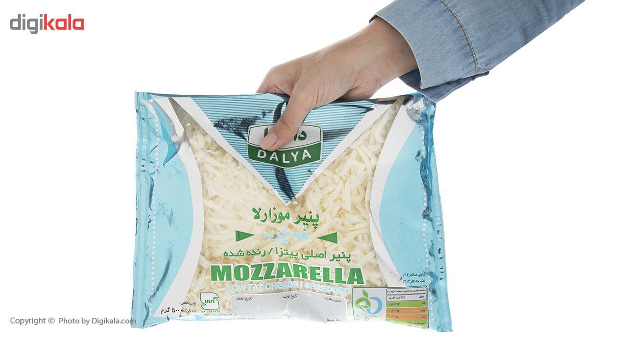پنیر پیتزا موزارلا کم چرب دالیا مقدار 500 گرم main 1 4